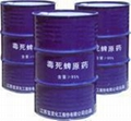Chlorpyrifos 97%TC, 48%C,
