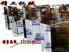 automatic glue machine cylinder
