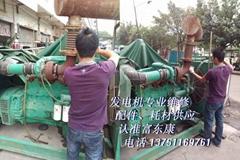 断电自动启动柴油发电机