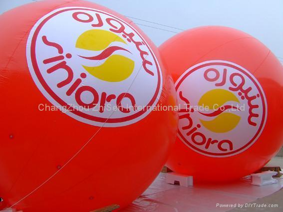 inflatable ball 2