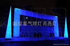 LED  Arch