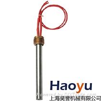 水暖電熱管