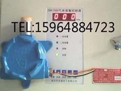 硫化氫報警器