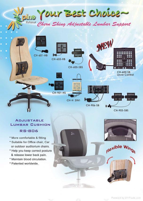 办公椅&电脑椅可调式挺腰器零配件 3