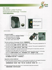 Adjustable Massage Lumbar Cushion