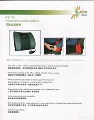 可调式护腰靠垫-标准通用板