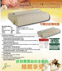 可調式高密度記憶泡綿睡枕頭