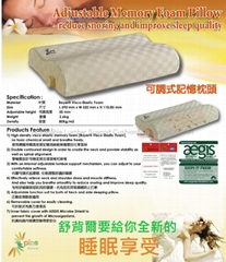 Adjustable Memory Foam Pillow&Bed Pillow