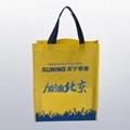 环保袋 2