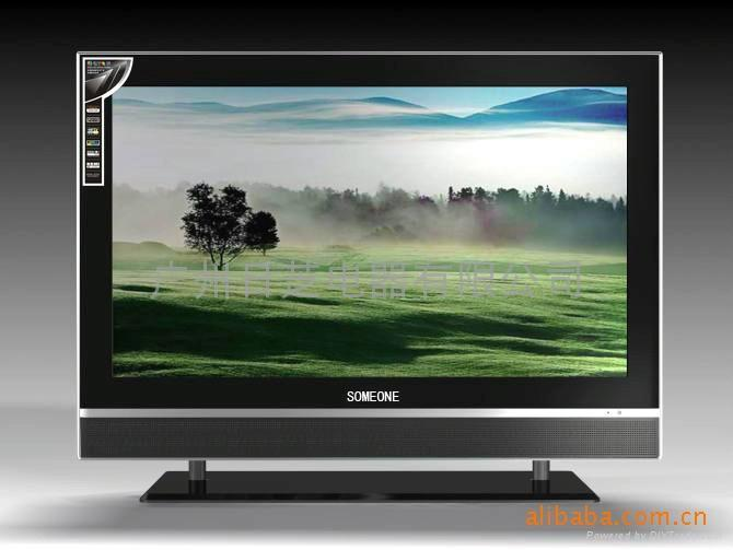 Exit 14 for LCD  TV --- 52-inch  2