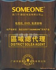 進口韓國CRT顯像管彩色電視15寸