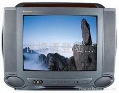 Siemens--17inch color tv
