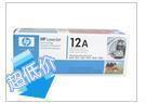 呼家楼惠普1020打印机硒鼓价格惠普1020打印机墨盒价格