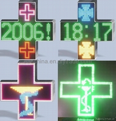 Pharmacy Cross LED Display Sign