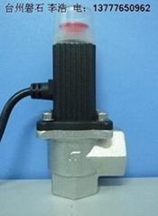 台州磐石DN15燃氣管道切斷角閥