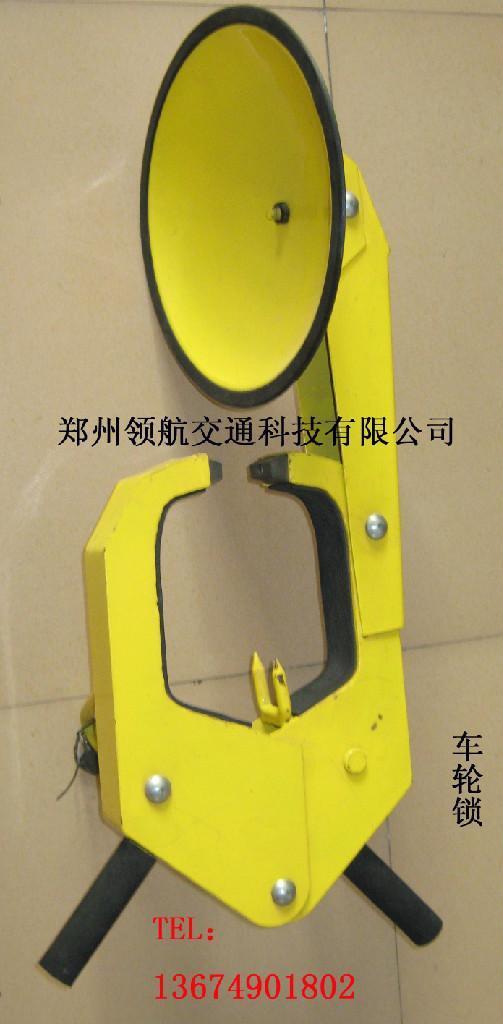 新乡中原路销售车轮锁 1