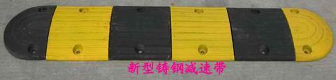 专业供应郑州减速带 4