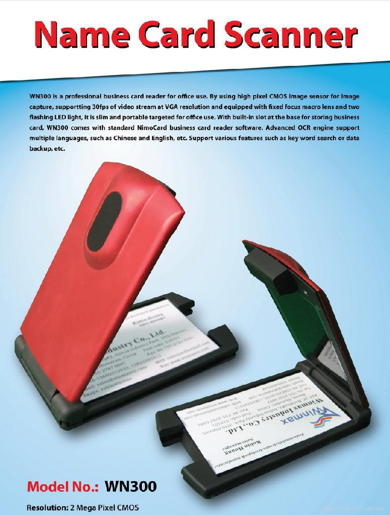 Name card scanner 1