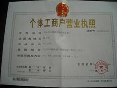zhongshan dongyu lighting factory