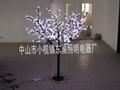 led cherry tree  ,led tree light