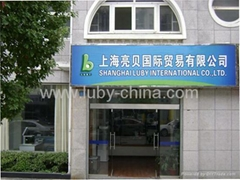 Shanghai Luby Pet Industries Co., Ltd