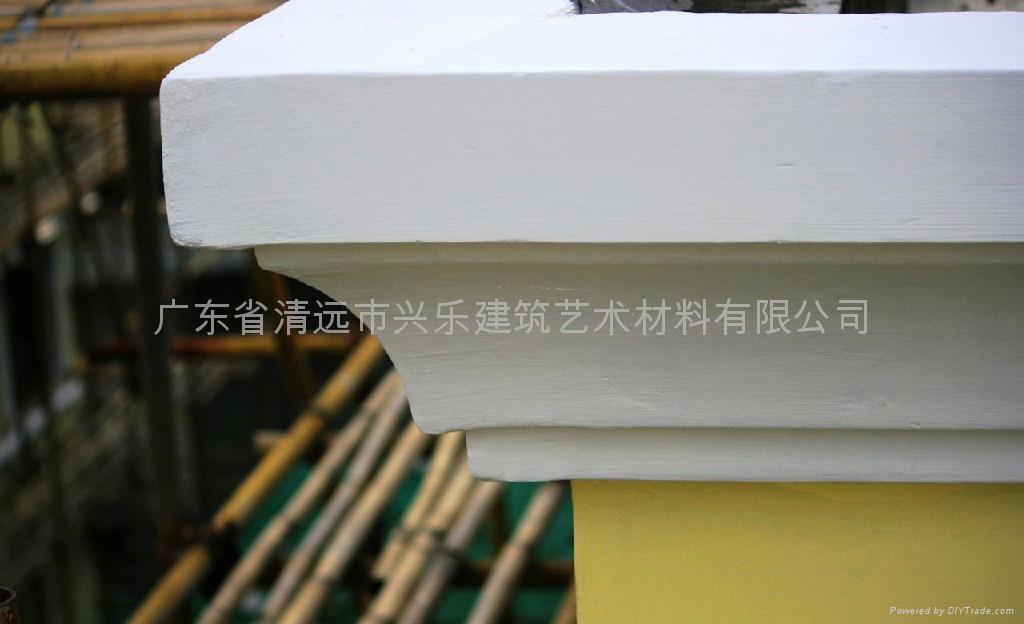 eps 欧式构件 3 兴乐建材 中国 广东省 生产商 建筑型材 建筑 装饰 产品