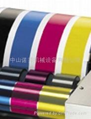 A型印刷适性仪