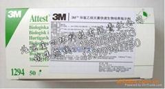 3M1294环氧乙烷灭菌生物培养快速指示剂 1