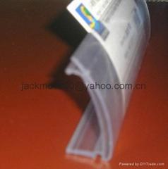 PVC貨價檔條