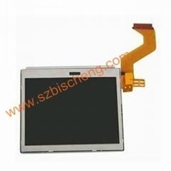 NDSL top screen