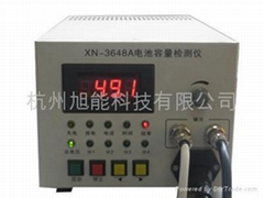 电池容量检测仪