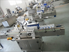 round bottle labeling machine