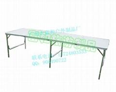 2.4米鋁合金折疊桌