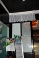 新一代电动窗帘机(电动窗帘轨道) 3