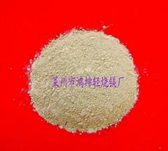供应优质80含量氧化镁