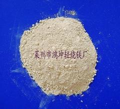 供应优质75含量建材用氧化镁