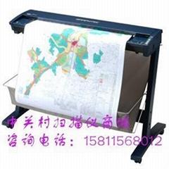 日图CS510PRO扫描仪