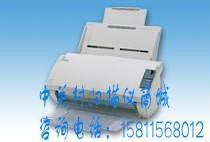 富士通fi-5530C2扫描仪  1