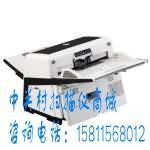 富士通fi-6770A扫描仪  1