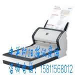 富士通fi-6230扫描仪