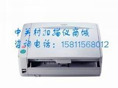 佳能DR-6030C掃描儀