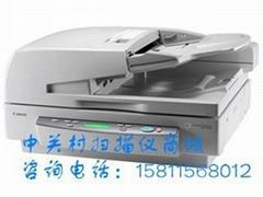 佳能DR-7090C扫描仪