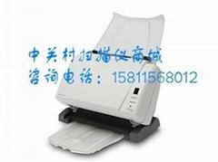 柯達i1220plus掃描儀
