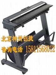 卡萊泰克GX+42C掃描儀