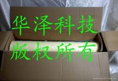 日本SHEEDOM DUS605 TPU薄膜/手機按鍵用
