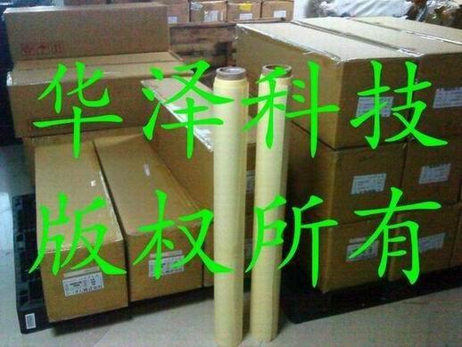 供應TPU印刷膜 1
