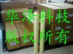 供應TPU印刷膜