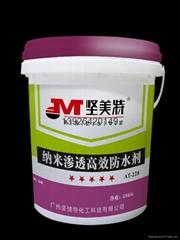 堅美特納米滲透高效防水劑