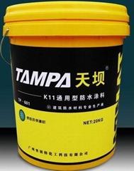 通用型K11防水塗料