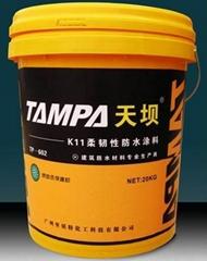 柔韌性K11防水塗料